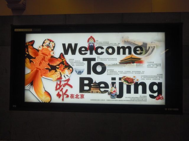 AAA welcome to Beijing