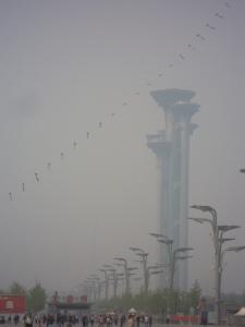 non è nebbia!