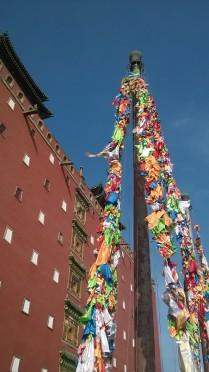 Chengde 2 (7)