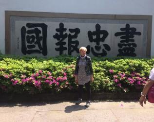 YUe Fei (2)
