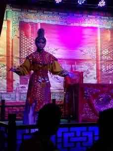Chongqin (7)